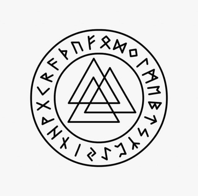 Ihre und bedeutung symbole germanische Wikinger Symbole,