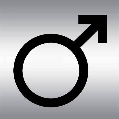 Diese magische Schutzsymbol wurde nach dem römischen Kriegsgott Mars benannt, der in der Astrologie für eine außergewöhnliche und kraftvolle Energie steht.